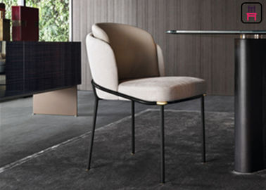 Bowed Modern Metal Restaurant Chairs Modern Minimalist Style With Black Metal Structure